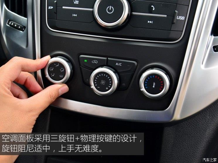 安装实用性动力域虎3试驾亚洲龙强调倒车雷达图片
