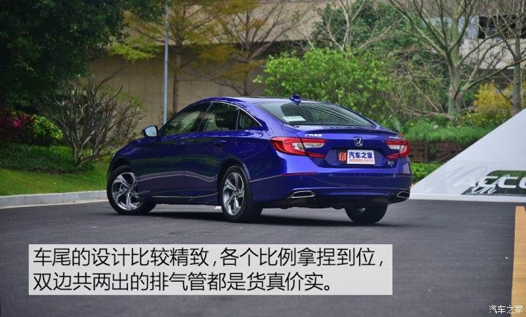 广汽本田 雅阁 2018款 1.5t 基本型