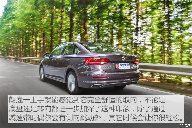 上汽大众 朗逸 2018款 1.5l 自动舒适版