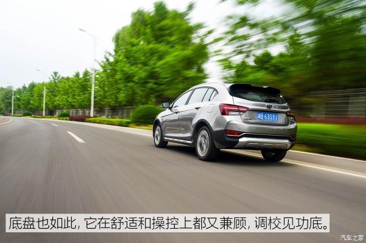 吉利汽车 远景s1 2018款 1.5l 手动锋享型