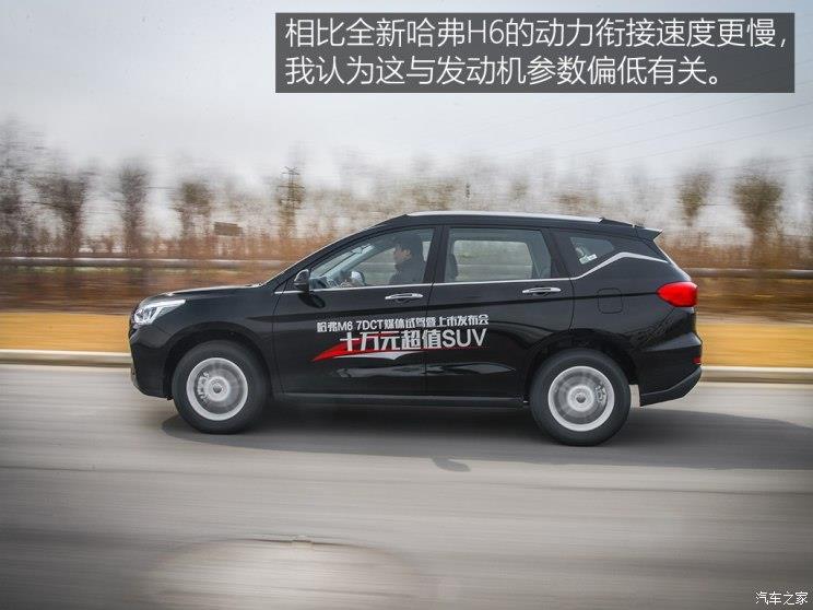 长城汽车 哈弗m6 2018款 1.5t dct两驱尊贵型