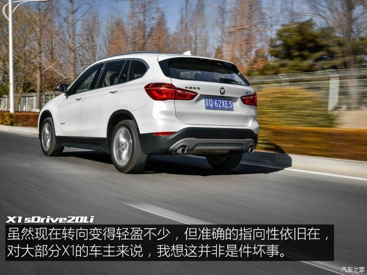华晨宝马 宝马x1 2018款 sdrive20li 领先型