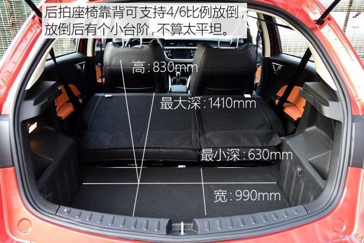 吉利汽车 远景x3 2017款 1.5l 手动尊贵型