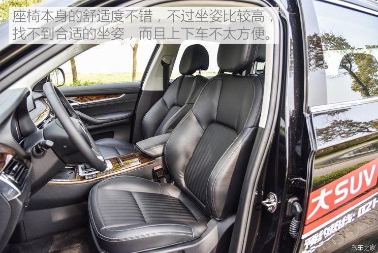 汉腾汽车 汉腾x7 2018款 x7s 1.5t 自动旗舰型
