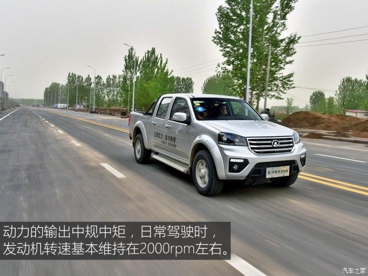 长城汽车 风骏5 2017款 2.0t欧洲版柴油四驱领航型大双排gw4d20d
