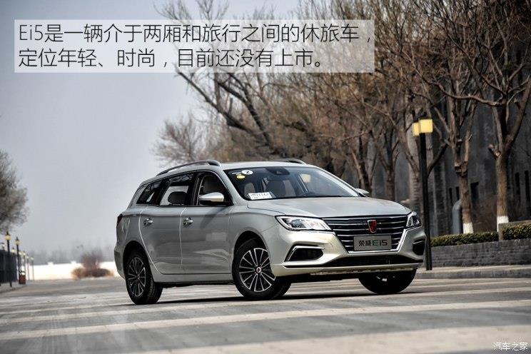 通过ei5的斑马都充电上汽免费赠送的智购买桩,得到图片智行app银灰色英朗车用户图片