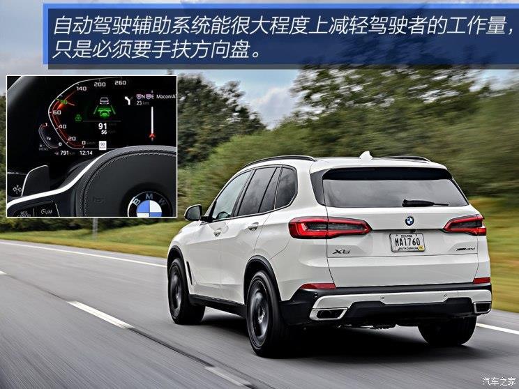 宝马(进口) 宝马x5 2019款 xdrive40i