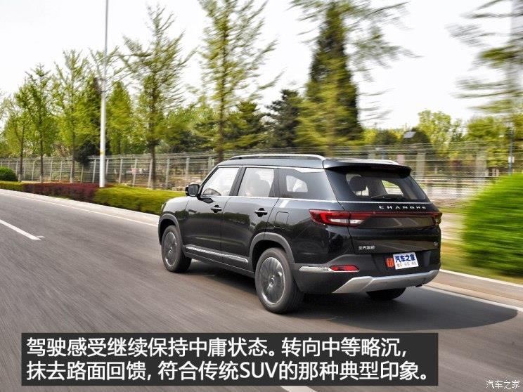 评测紧凑型suv昌河q7 1.5t cvt空间配置怎么样【汽车