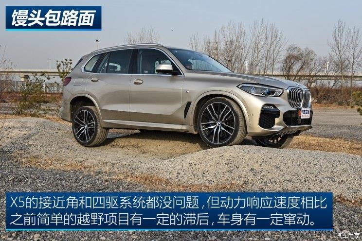 宝马(进口) 宝马x5 2019款 xdrive40i 尊享型 m运动套装