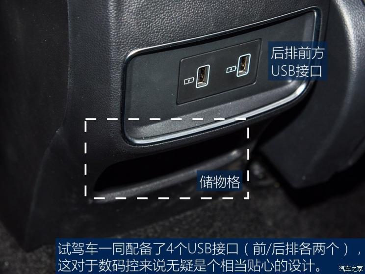 驾驶轻松 试驾荣威i5 1.5l自动挡车型性能怎么样