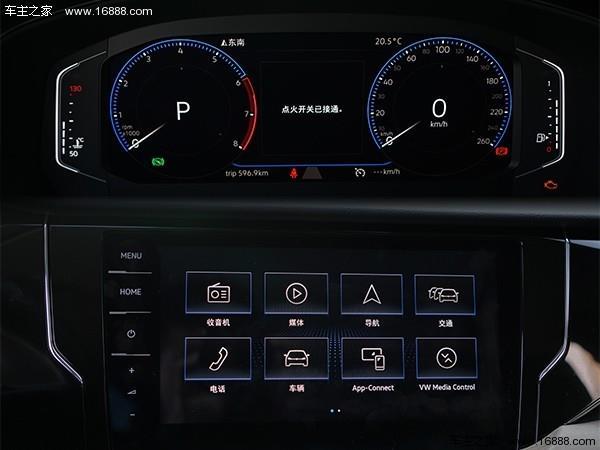大众汽车三屏智能互联