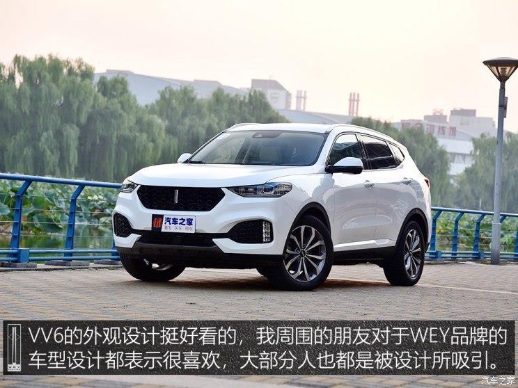 长城汽车 wey vv6 2018款 2.0t 两驱超豪型
