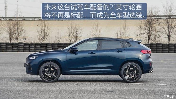 长城汽车 wey vv7 2019款 基本型