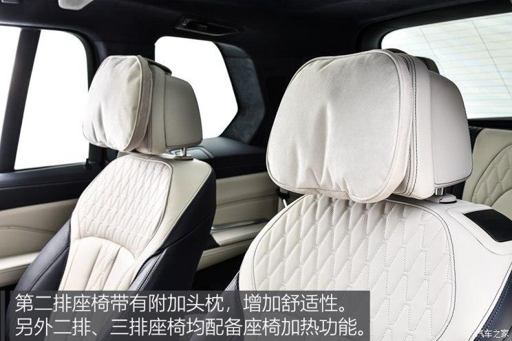 宝马(进口) 宝马x7 2019款 xdrive40i