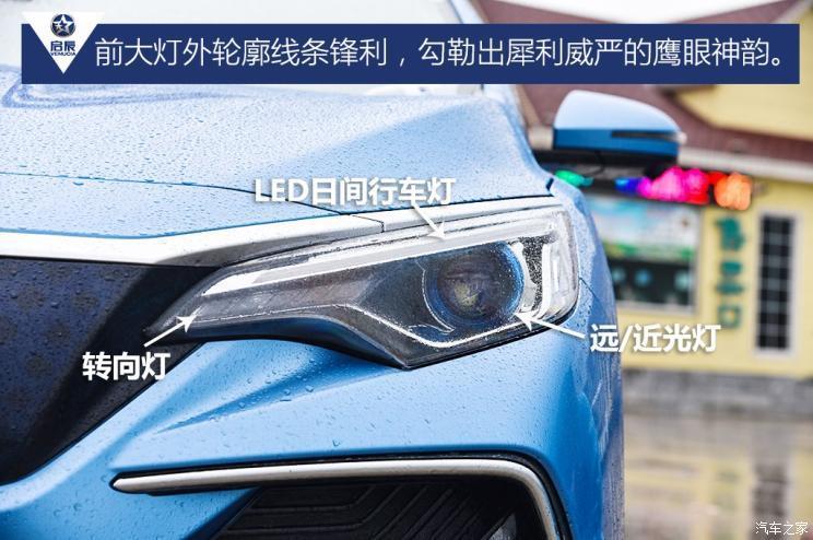 东风启辰 启辰D60新能源 2019款 高配版