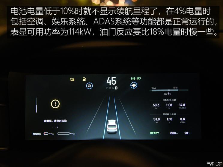 汽车时代网