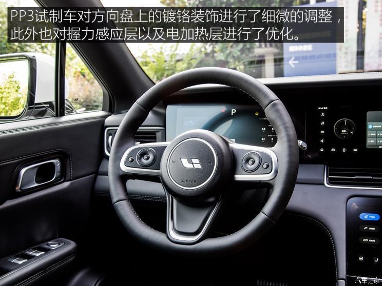 理想汽车 理想ONE 2019款 增程6座版