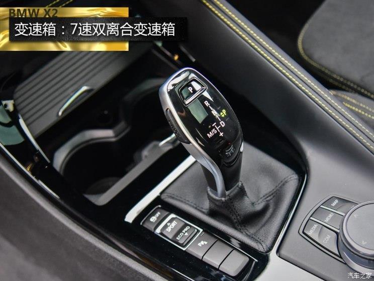 宝马(进口) 宝马X2 2018款 sDrive25i 尊享型M越野套装