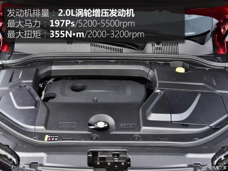 长城汽车 WEY VV5 2018款 2.0T 四驱版