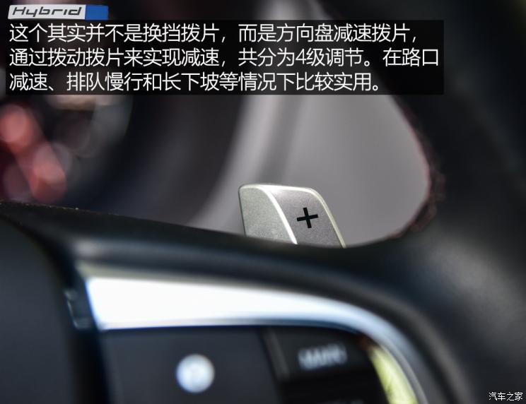 广汽讴歌 讴歌CDX 2018款 2.0L 两驱创享·魅版Hybrid