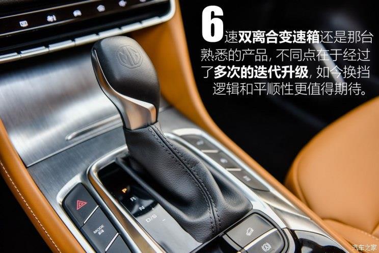 上汽集团 名爵HS 2018款 30T 自动四驱Trophy荷尔蒙超燃版