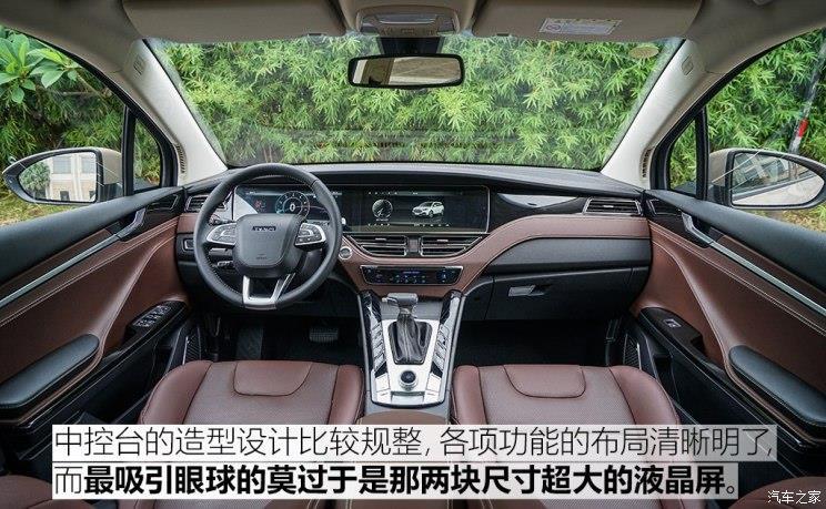 君马汽车 君马S70 2018款 1.5T 自动豪华型 7座
