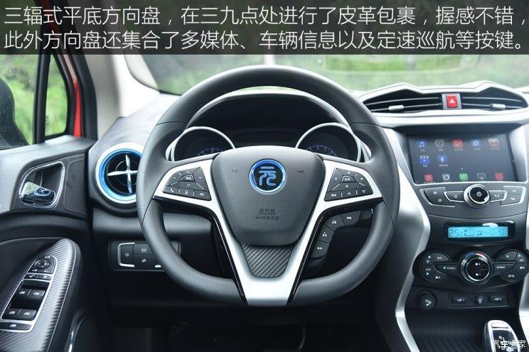 比亚迪 元新能源 2018款 EV360 智联创酷型