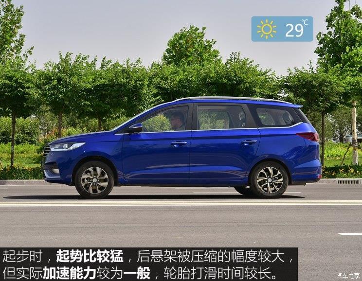 上汽通用五菱 宝骏360 2018款 1.5L 手动豪华型