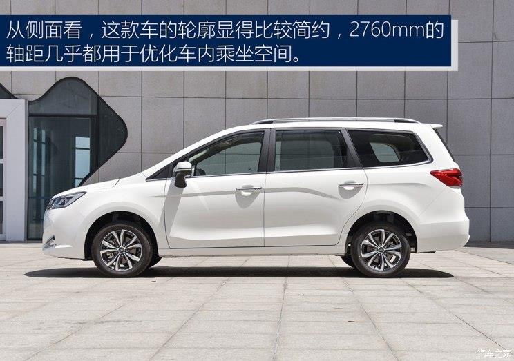 江淮汽车 瑞风R3 2018款 1.6L 手动豪华智能型