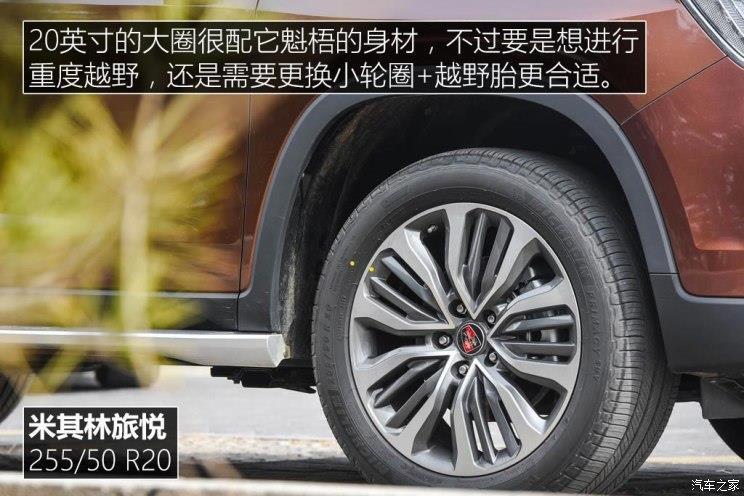 上汽集团 荣威RX8 2018款 30T 智联网四驱旗舰版