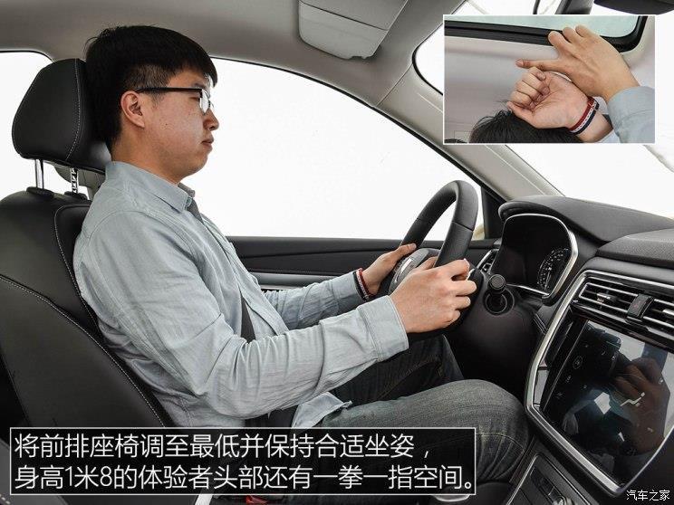 上汽集团 荣威RX8 2018款 30T 基本型
