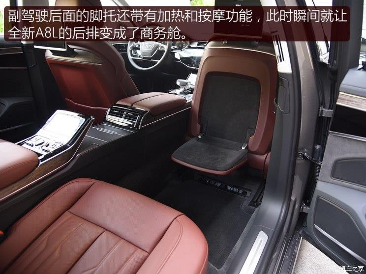 奥迪(进口) 奥迪A8 2018款 A8L 55 TFSI quattro尊贵型