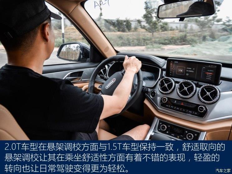 野马汽车 野马T80 2018款 2.0T 自动豪华型