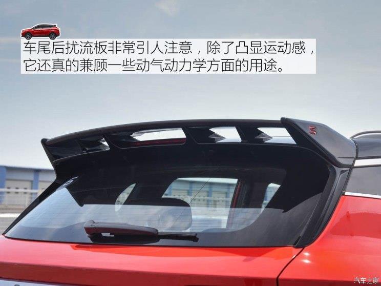 吉利汽车 缤越 2018款 运动版