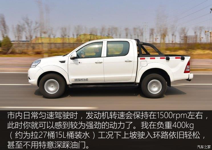 福田汽车 拓陆者 2018款 2.8T S系列柴油两驱自动精英版国V