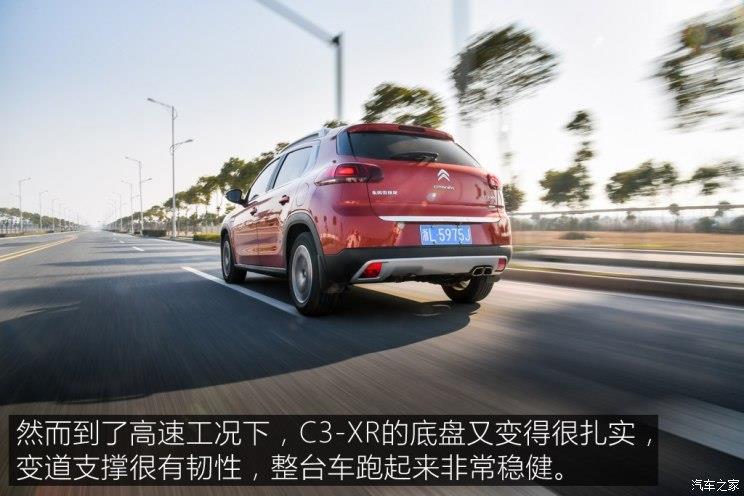 东风雪铁龙 雪铁龙C3-XR 2018款 230THP 自动先锋型
