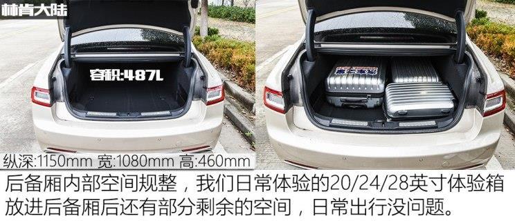 林肯 林肯大陆 2017款 2.0T 两驱尊雅版