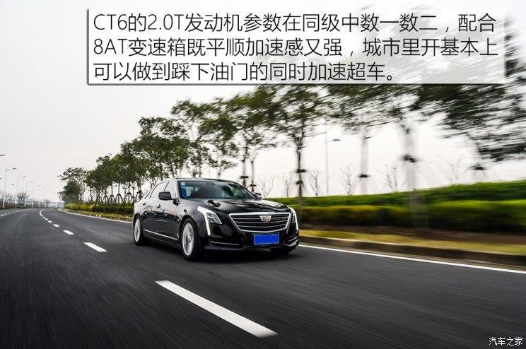 上汽通用凯迪拉克 凯迪拉克CT6 2017款 28T 豪华型