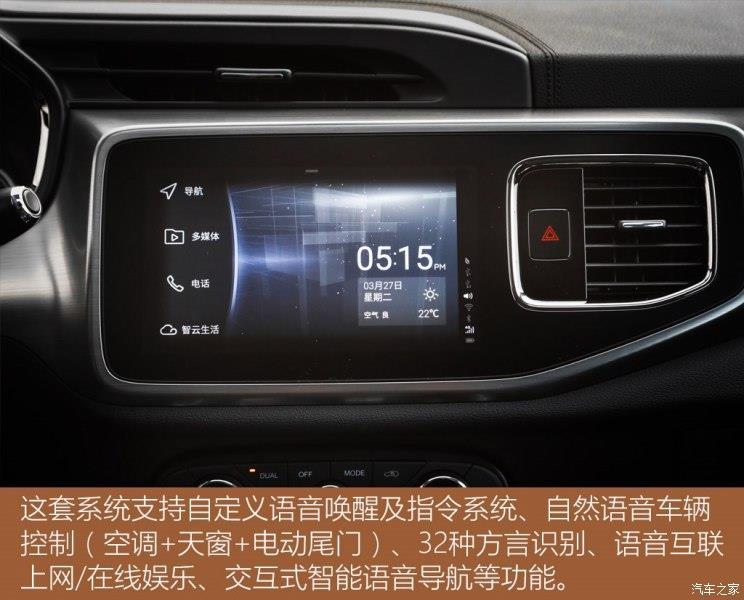 奇瑞汽车 瑞虎8 2018款 1.5TCI 自动尊贵型 7座