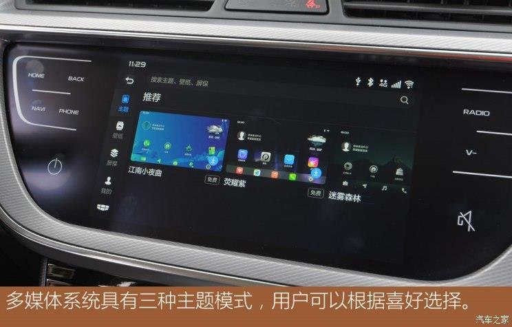 吉利汽车 帝豪GS 2018款 领潮版 1.4T 自动尊尚智联型