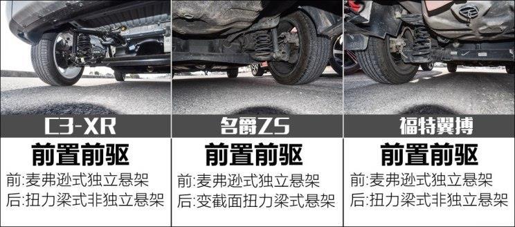 上汽集团 名爵ZS 2017款 16T 自动旗舰互联网版