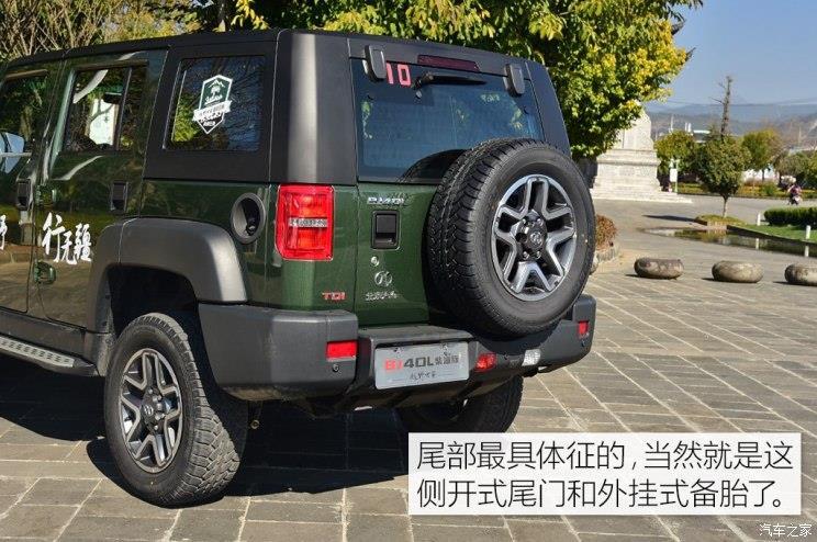 北京汽车 北京BJ40 2018款 2.0T 手动柴油四驱尊贵版