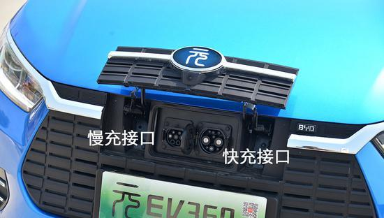 比亚迪e平台发力 元EV360有望销量爆款