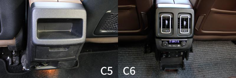 舒适各有不同 东风雪铁龙C5/C6驾乘体验