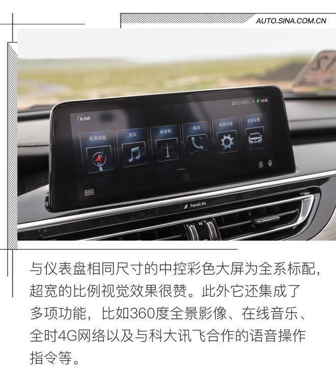 新增智惠型车款上市 试驾长安CS75