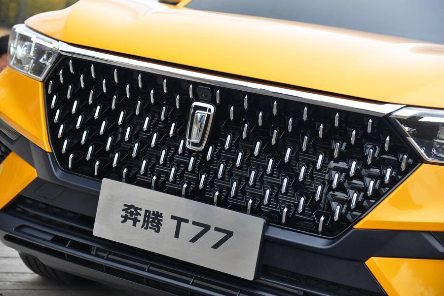 好看还好玩的SUV 网易实拍一汽奔腾T77