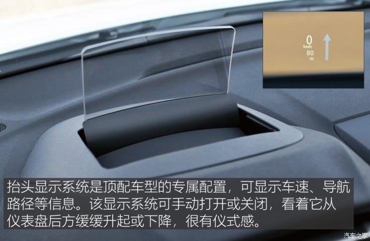 广汽三菱 奕歌 2018款 1.5T CVT四驱真我版