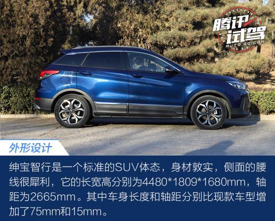 在北京五环试驾绅宝智行 最令人惊喜的却是油耗!