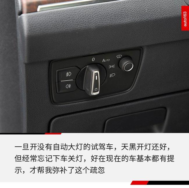 车上的哪些配置 会让你越用越懒?