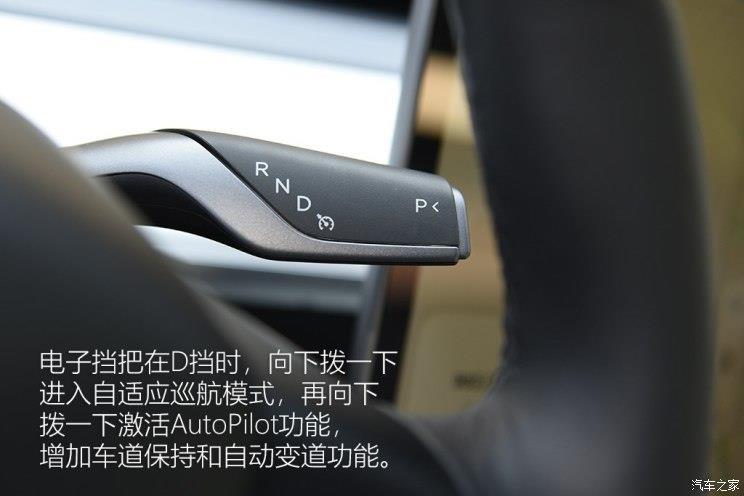 特斯拉 Model 3 2018款 四驱高性能版